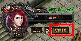 4399七杀VIP系统1